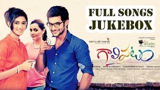 Galipatam (గాలిపటం) Telugu Movie Songs Jukebox || Aadi, Erica Fernandes, Kristina Akheeva
