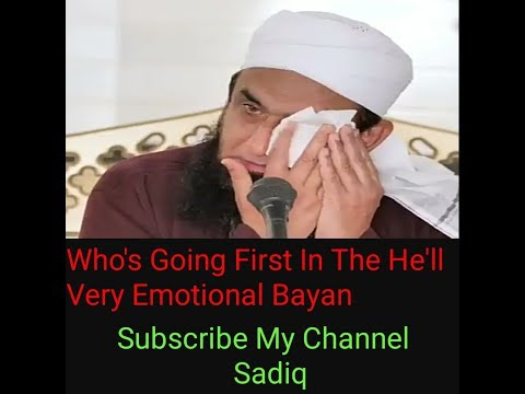 Tariq Jameel Saab | Who's Going First In The Hell Very Emotional