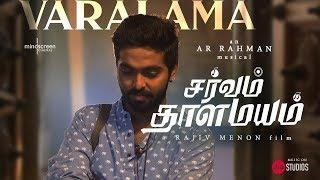 Varalaama  Sarvam Thaalamayam  Tamil   Lyrical Video Rajiv Menon  Ar Rahman  Gv Prakash Kumar