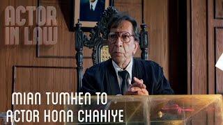 Mian Tumhen To Actor Hona Chahiye   Fahad Mustafa   Movie Scene   Actor In Law 2016
