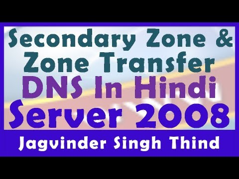 DNS Secondary Zone & Zone Transfer Video 2/2 in Windows Server 2008 (Hindi) - Part 5