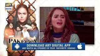 Pakeeza Phuppo | Episode 26 | Teaser |  ARY Digital Drama