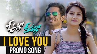 I Love You Promo Song | O Pilla Nee Valla | Krishna Chaitanya, Rajesh Rathod, Monika Singh