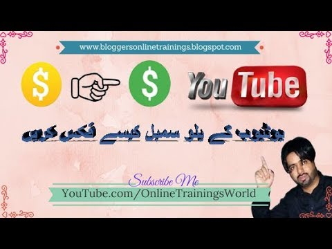 Quick Change Doller Sign Yellow to Green | How to Enable Monetize your YouTube Single Videos