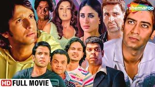 Dhol | Bollywood Comedy Movie - Rajpal Yadav | Kunal Khemu | Tusshar Kapoor | Sharman Joshi