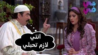 عم تاخد ادوية منع حبل 😲 شوفو جوزها العكيد شو عمل معها لما عرف - عطر الشام
