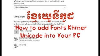 10:47) Tacteing Font Video - PlayKindle org