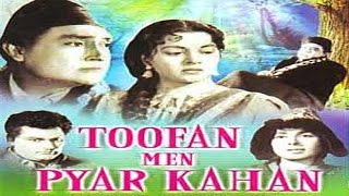 Toofan Mein Pyaar Kahan (1966) Hindi Full Movie | Ashok Kumar, Nalini Jaywant | Hindi Classic Movies