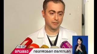 მკვლელობა თბილისში - კოსტავას ქუჩაზე დაჭრილი ახალგაზრდა მამაკაცი საავადმყოფოში გარდაიცვალა