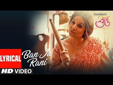 Xxx Mp4 Guru Randhawa Ban Ja Rani Video Song With Lyrics Tumhari Sulu Vidya Balan Manav Kaul 3gp Sex
