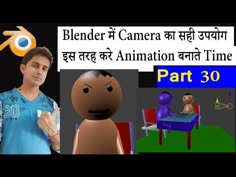 How to Use Perfect Camera Rotation In Blender 3D Animation part 30 In Hindi