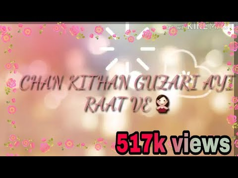 Xxx Mp4 Chann Kithan Guzari Ayi Raat Ve Ishq Tamasha Full Ost With Lyrics 3gp Sex