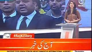 Indian steel tycoon Sajjan Jindal tour to Pakistan