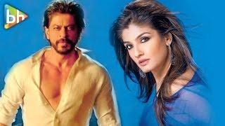 Shah Rukh Khan Always Says You