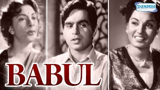 Babul - Dilip Kumar - Nargis - Hindi Full Movie
