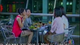 Download Jomnong Snae Peakdey [episode 12-3] Video