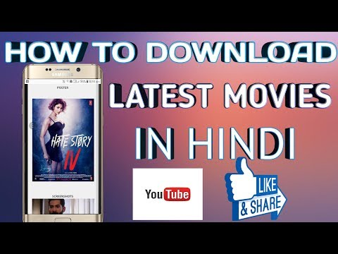 HOW TO DOWNLOAD LATEST MOVIES FROM UTORRENT IN HINDI