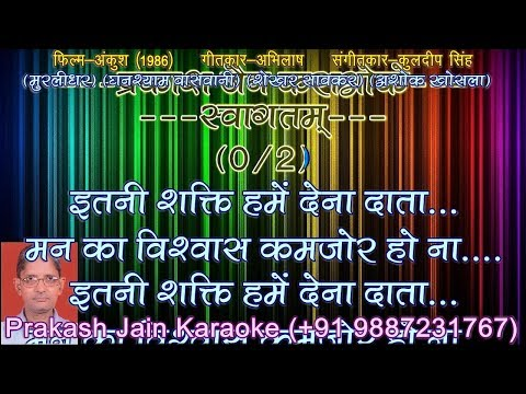 Xxx Mp4 Itni Shakti Hame Dena Data 2 Stanzas Male Version Demo Karaoke With Hindi Lyrics By Prakash Jain 3gp Sex