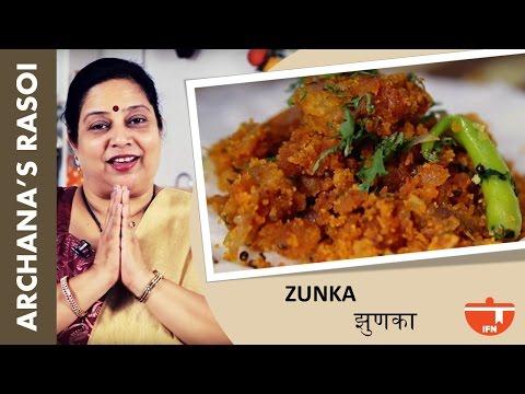 Zunka Recipe | झुणका Maharasthrain Zunka Recipe by Archana
