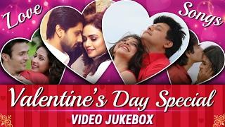 VALENTINE'S DAY SPECIAL 2017 ♥♥ | BEST ROMANTIC MARATHI SONGS | NEW LOVE SONGS ♥♥| VIDEO JUKEBOX