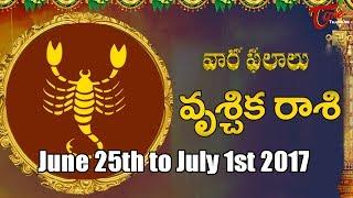 Rasi Phalalu | Vrishchika Rasi | June 25th to July 1st 2017 | Weekly Horoscope 2017 | #Predictions