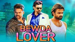 Bewda Lover 2019 Telugu Hindi Dubbed Full Movie | Sai Dharam Tej, Larissa Bonesi, Mannara Chopra