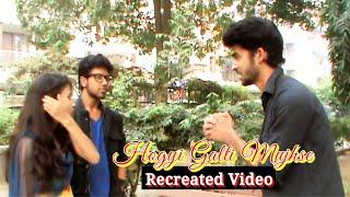 ha ho gayi galti mujhse | Recreated + Short Film | Subtiltes English