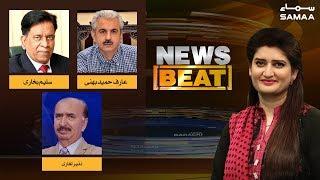 News Beat | Paras Jahanzeb | SAMAA TV | 15 December 2018