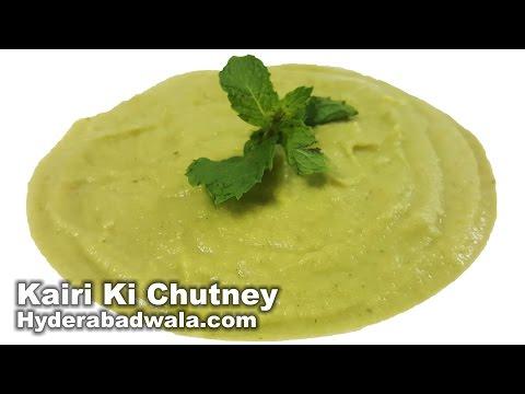 Kairi Ki Chutney Recipe Video - How to make Hyderabadi Raw Mango Chutney - Easy & Simple