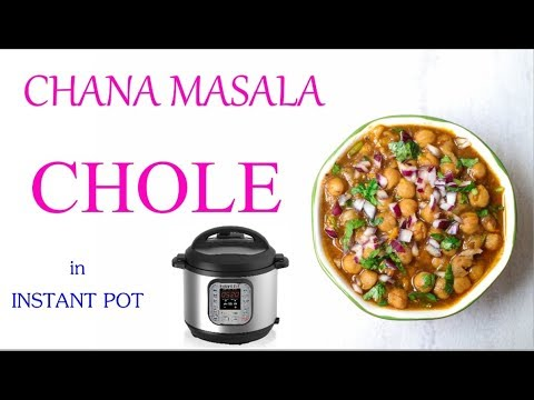 Instant Pot Chana masala | Instant pot Chole | Instant pot Chickpeas curry
