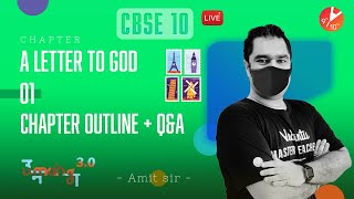 A Letter to God L-1 | Chapter Outline + Q&A | CBSE Class 10 English First Flight - Umang | Amit Sir