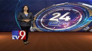 24 Hours 24 News || Top trending worldwide news || 22-01-2018 - TV9