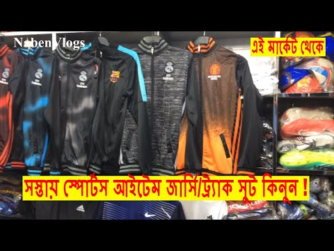 Sports Jersey Cheap Price In bd | Buy Sports Item Tracksuit/Jersey/Trousers/ In Dhaka | NabenVlogs