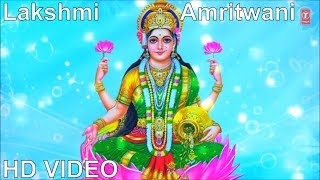 Deepawali 2017 Special I Lakshmi Amritwani By Kavita Paudwal I Full HD Video Song