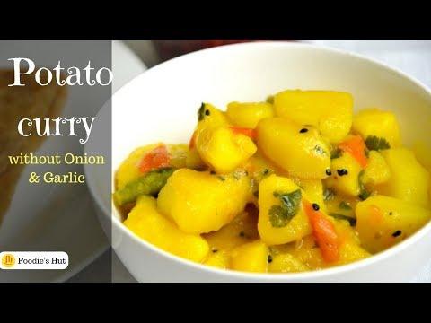 Alu/Aloo -r  Niramish Tarkari  (Boiled Potato curry without Onion Garlic)-Recipe #0174