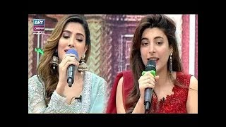 Mehwish Hayat & Urwa sung a song in Salam Zindagi..