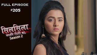 Silsila Badalte Rishton Ka - 15th March 2019 - सिलसिला बदलते रिश्तों का  - Full Episode