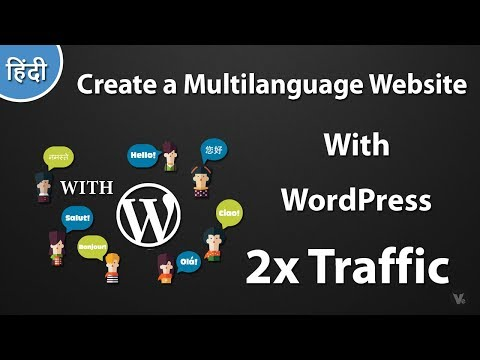 How to Create a  Multilingual Website With WordPress Just in 5 Minutes