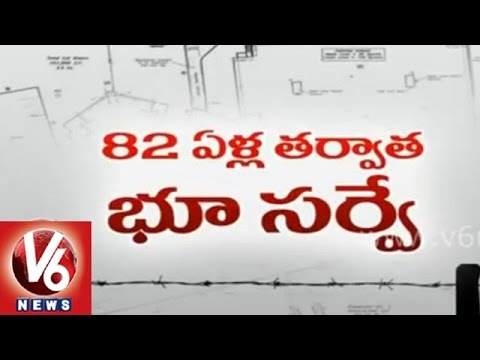 Telangana government plans for land survey in the state