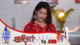Savitri | Full Ep 509 | 25th Feb 2020 | Odia Serial – TarangTV