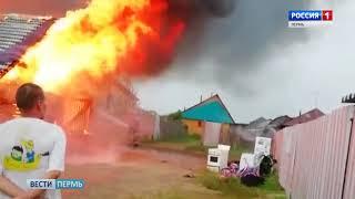 Сильный пожар в Усолье
