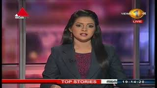News 1st Sinhala Prime Time, Saturday, October 2017, 7PM 21 10 2017