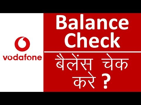 Vodafone Balance Check Number | Check Talktime Balance using USSD