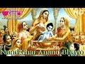 Best Krishna Bhajan 2016 Nand Ke Anand Bhayo Song Full Hd Ja