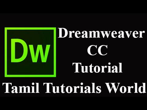 Dreamweaver CC Tutorial in Tamil- Carousel Image Slider_HD