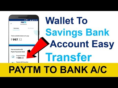 How to transfer Money from Paytm Wallet to Savings Account | Tamil Banking