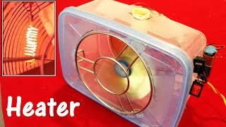 How to make a room heater