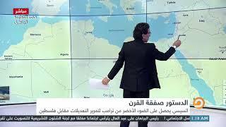 """بالخرائط .. ناصر يوضح الأراضي التي ستتنازل عنها """"الأردن والسعودية ومصر"""" في #صفقة_القرن"""