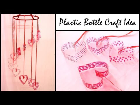Valentine's Day DIY from Plastic Bottle | DIY Wall hanging Decor | Plastic Bottle Craft Ideas