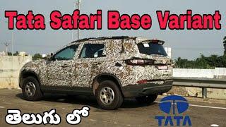 Tata Safari Base Variant Walkaround in Telugu | 2021 Tata Safari Review in Telugu | Harrier 7 Seater